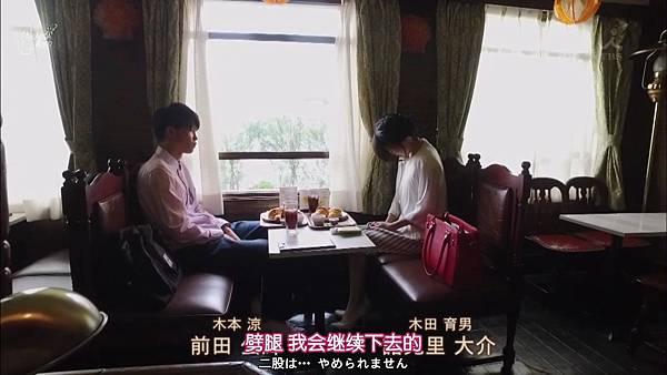 毒岛百合子的赤裸裸日记 EP01_201642411646.JPG