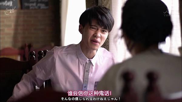 毒岛百合子的赤裸裸日记 EP01_201642412137.JPG