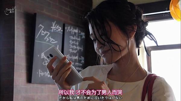 毒岛百合子的赤裸裸日记 EP01_201642412534.JPG