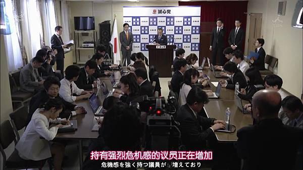 毒岛百合子的赤裸裸日记 EP01_201642414724.JPG