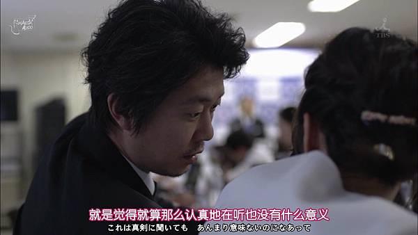 毒岛百合子的赤裸裸日记 EP01_201642414755.JPG