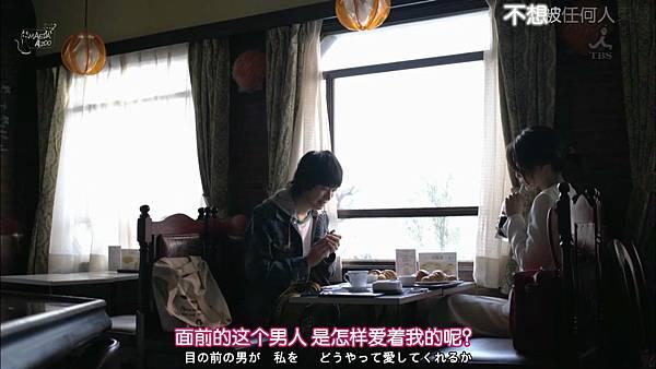 毒岛百合子的赤裸裸日记 EP01_20164241526.JPG
