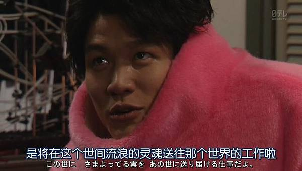 我來接您了.Omukae.Death.Ep01_20160501184551.JPG