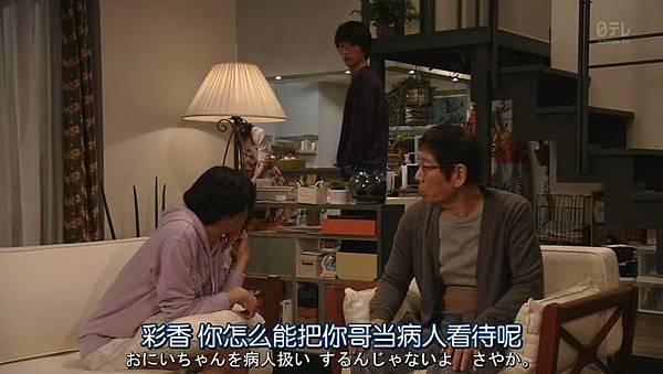 我來接您了.Omukae.Death.Ep01_20160501184638.JPG