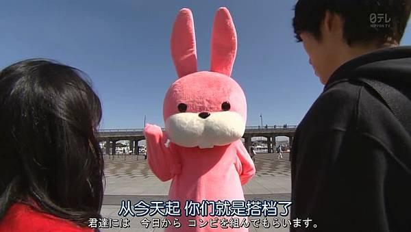 我來接您了.Omukae.Death.Ep01_20160501185145.JPG