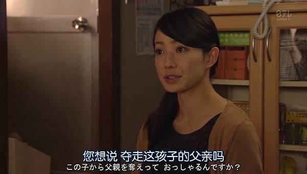 我来接您了.Omukae.Death.Ep01.Chi_Jap.HDTVrip.852X480-ZhuixinFan_20165212112.JPG