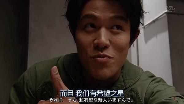 我来接您了.Omukae.Death.Ep01.Chi_Jap.HDTVrip.852X480-ZhuixinFan_20165211919.JPG