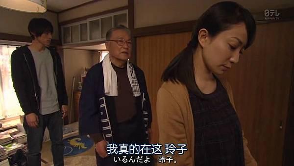 我来接您了.Omukae.Death.Ep01.Chi_Jap.HDTVrip.852X480-ZhuixinFan_20165212417.JPG