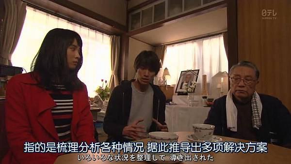 我来接您了.Omukae.Death.Ep01.Chi_Jap.HDTVrip.852X480-ZhuixinFan_20165212312.JPG