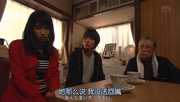 我来接您了.Omukae.Death.Ep01.Chi_Jap.HDTVrip.852X480-ZhuixinFan_20165212243.JPG