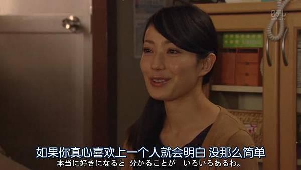 我来接您了.Omukae.Death.Ep01.Chi_Jap.HDTVrip.852X480-ZhuixinFan_2016521222.JPG
