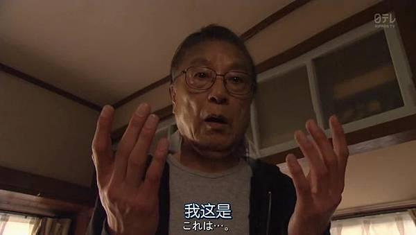 我来接您了.Omukae.Death.Ep01.Chi_Jap.HDTVrip.852X480-ZhuixinFan_20165212453.JPG