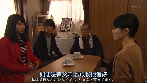我来接您了.Omukae.Death.Ep01.Chi_Jap.HDTVrip.852X480-ZhuixinFan_20165212128.JPG