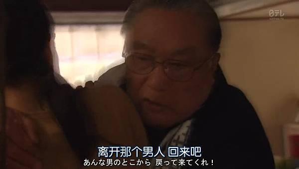 我来接您了.Omukae.Death.Ep01.Chi_Jap.HDTVrip.852X480-ZhuixinFan_2016521264.JPG