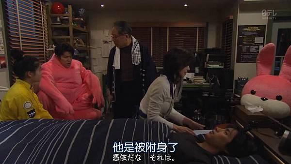 我来接您了.Omukae.Death.Ep01.Chi_Jap.HDTVrip.852X480-ZhuixinFan_20165212816.JPG