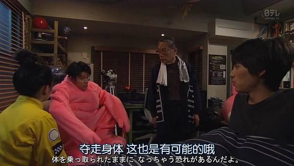 我来接您了.Omukae.Death.Ep01.Chi_Jap.HDTVrip.852X480-ZhuixinFan_2016521293.JPG