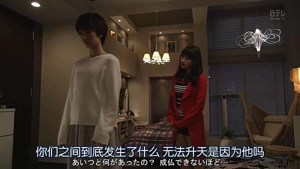 我来接您了.Omukae.Death.Ep01.Chi_Jap.HDTVrip.852X480-ZhuixinFan_2016521328.JPG