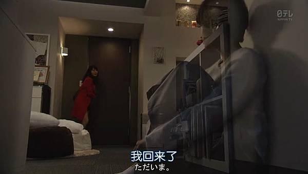 我来接您了.Omukae.Death.Ep01.Chi_Jap.HDTVrip.852X480-ZhuixinFan_20165213121.JPG