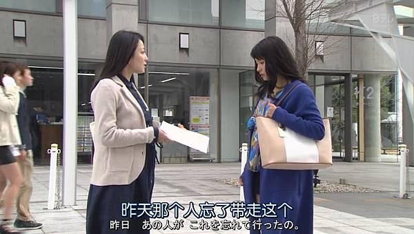 我来接您了.Omukae.Death.Ep01.Chi_Jap.HDTVrip.852X480-ZhuixinFan_20165213529.JPG