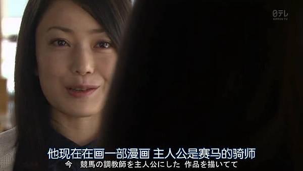 我来接您了.Omukae.Death.Ep01.Chi_Jap.HDTVrip.852X480-ZhuixinFan_20165213753.JPG