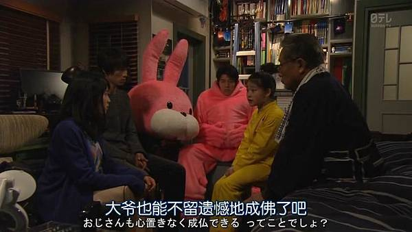 我来接您了.Omukae.Death.Ep01.Chi_Jap.HDTVrip.852X480-ZhuixinFan_20165214133.JPG