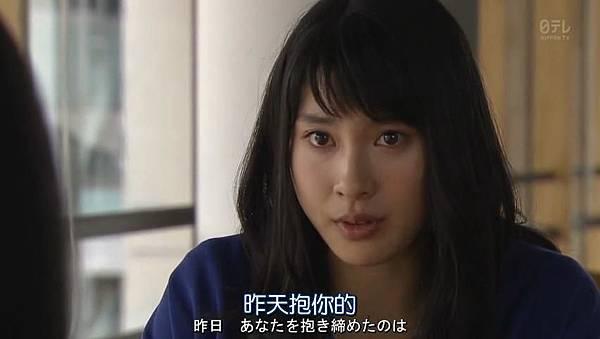 我来接您了.Omukae.Death.Ep01.Chi_Jap.HDTVrip.852X480-ZhuixinFan_2016521403.JPG