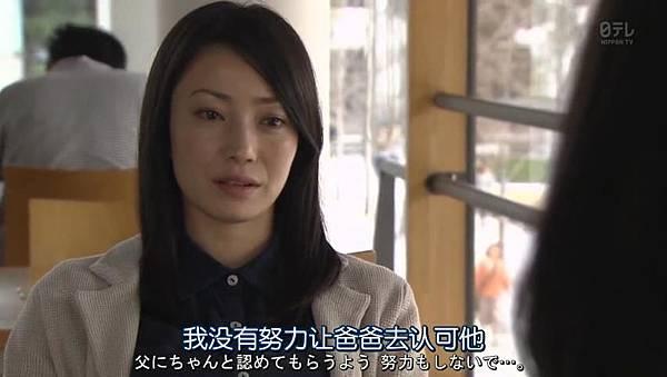 我来接您了.Omukae.Death.Ep01.Chi_Jap.HDTVrip.852X480-ZhuixinFan_20165213915.JPG
