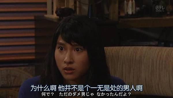 我来接您了.Omukae.Death.Ep01.Chi_Jap.HDTVrip.852X480-ZhuixinFan_20165214153.JPG