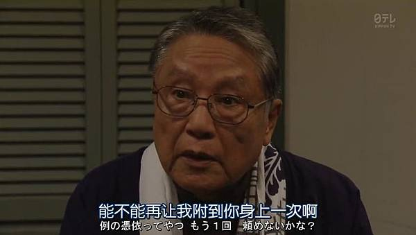 我来接您了.Omukae.Death.Ep01.Chi_Jap.HDTVrip.852X480-ZhuixinFan_20165214210.JPG