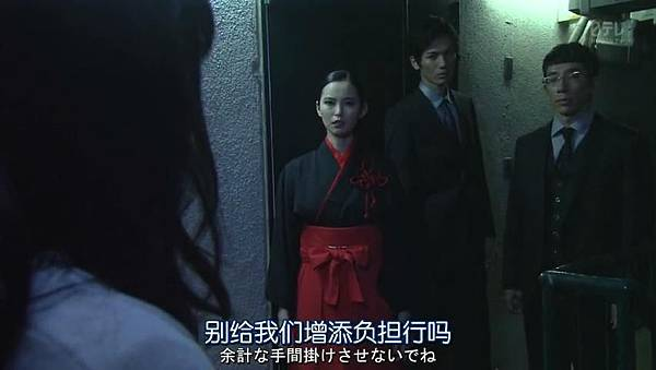 我来接您了.Omukae.Death.Ep01.Chi_Jap.HDTVrip.852X480-ZhuixinFan_20165215210.JPG
