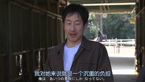 我来接您了.Omukae.Death.Ep01.Chi_Jap.HDTVrip.852X480-ZhuixinFan_20165215633.JPG