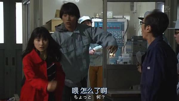 我来接您了.Omukae.Death.Ep01.Chi_Jap.HDTVrip.852X480-ZhuixinFan_20165215355.JPG