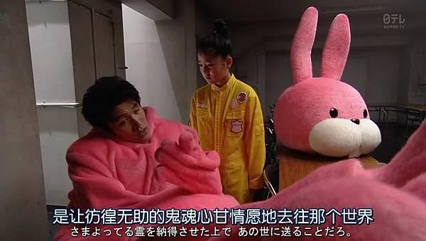 我来接您了.Omukae.Death.Ep01.Chi_Jap.HDTVrip.852X480-ZhuixinFan_20165215955.JPG