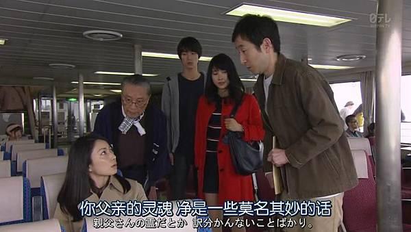 我来接您了.Omukae.Death.Ep01.Chi_Jap.HDTVrip.852X480-ZhuixinFan_201652217.JPG