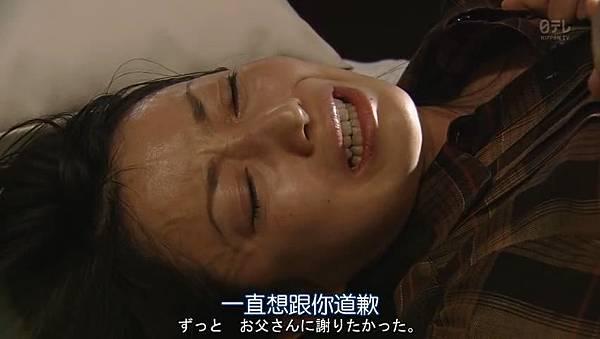 我来接您了.Omukae.Death.Ep01.Chi_Jap.HDTVrip.852X480-ZhuixinFan_2016522741.JPG