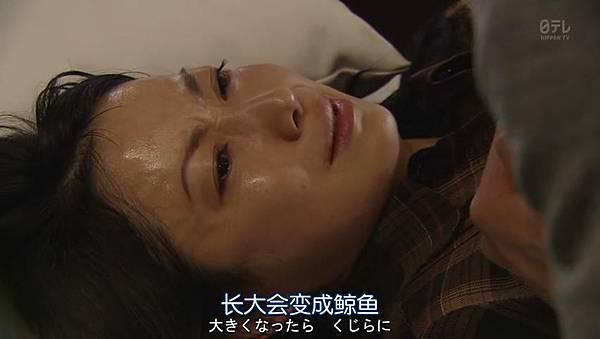 我来接您了.Omukae.Death.Ep01.Chi_Jap.HDTVrip.852X480-ZhuixinFan_2016522655.JPG