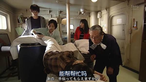 我来接您了.Omukae.Death.Ep01.Chi_Jap.HDTVrip.852X480-ZhuixinFan_2016522344.JPG