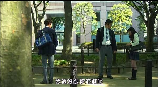 [SUBPIG][Ore Monogatari]_2016612123734.JPG