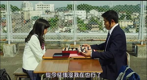 [SUBPIG][Ore Monogatari]_201661611612.JPG