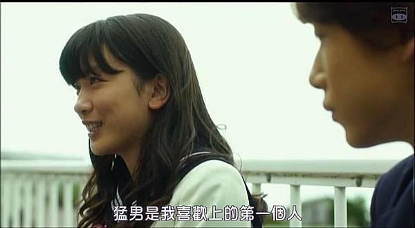 [SUBPIG][Ore Monogatari]_201661612624.JPG
