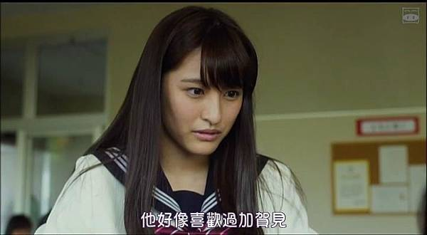 [SUBPIG][Ore Monogatari]_201661615657.JPG