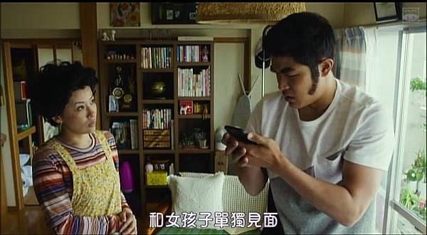 [SUBPIG][Ore Monogatari]_201661615837.JPG