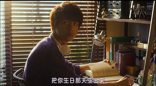 [SUBPIG][Ore Monogatari]_201661715644.JPG