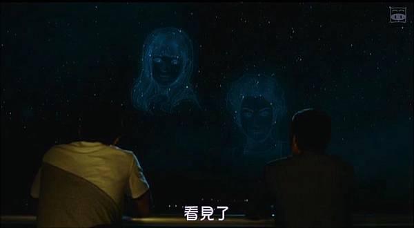 [SUBPIG][Ore Monogatari]_20166172033.JPG