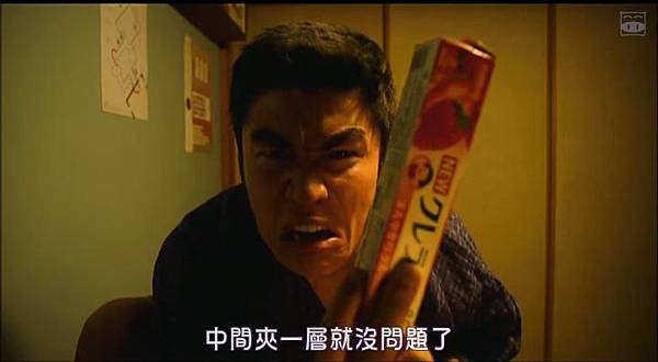 [SUBPIG][Ore Monogatari]_20166172294.JPG