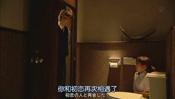 心有所属.Sukina.Hito.ga.Iru.Koto.Ep01.Chi_Jap.HDTVrip.852X480-ZhuixinFan_20160720225910.JPG