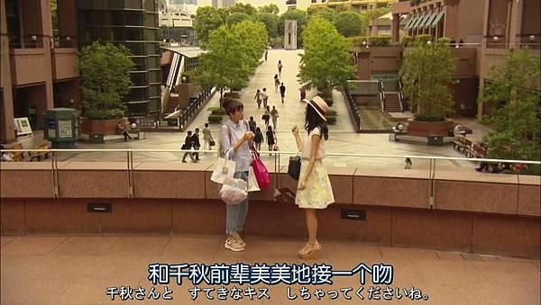 心有所属.Sukina.Hito.ga.Iru.Koto.Ep01.Chi_Jap.HDTVrip.852X480-ZhuixinFan_20160720230547.JPG