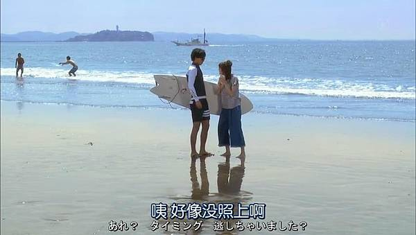心有所属.Sukina.Hito.ga.Iru.Koto.Ep01.Chi_Jap.HDTVrip.852X480-ZhuixinFan_20160720230956.JPG
