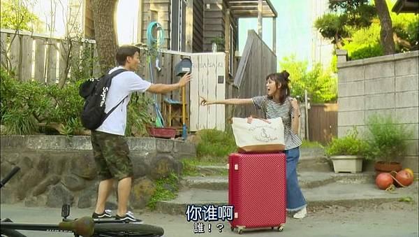 心有所属.Sukina.Hito.ga.Iru.Koto.Ep01.Chi_Jap.HDTVrip.852X480-ZhuixinFan_20160720231259.JPG