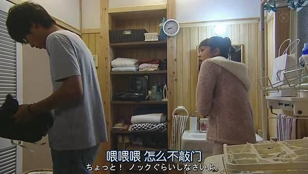 心有所属.Sukina.Hito.ga.Iru.Koto.Ep01.Chi_Jap.HDTVrip.852X480-ZhuixinFan_20160720232013.JPG